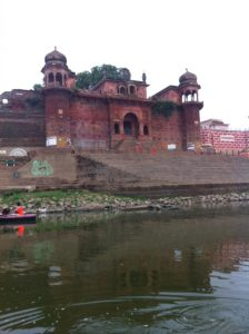 Marati Ghat from Ganges